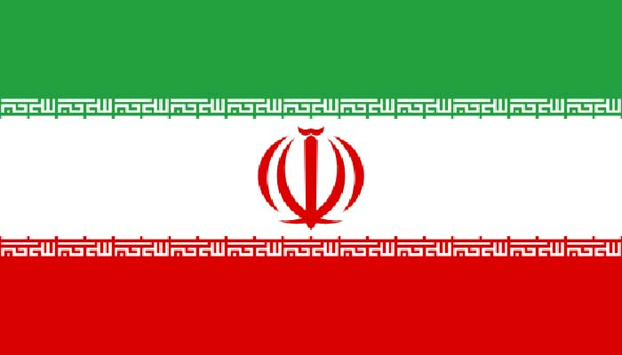 All About Iran