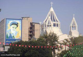 Saint Sarkis Cathedral Tehran Iran