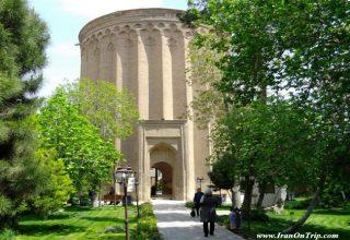 Tugrul Tower Tehran Iran