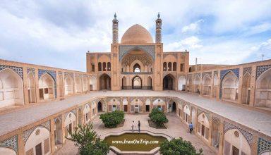 Historical Agha Bozorg Mosque of Kashan Iran
