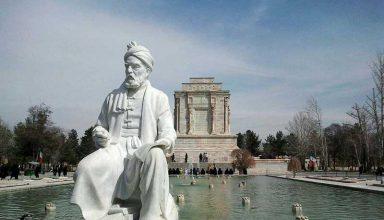 Hakim Abu'l-Qasim Ferdowsi - Persian Poets - Iranian Poets - The Eminent Iranian Poets - Poets of Iran