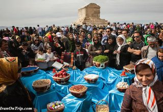 All about Nowruz in Iran and ceremony - Ceremonies of Iran - Nowruz ceremony